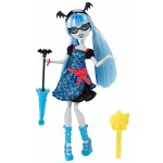 MONSTER HIGH Monstriškos mutacijos, Haulija